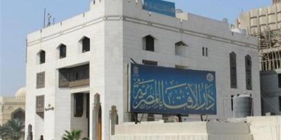 دار الإفتاء المصرية تعلن اليوم السبت هو أول أيام شهر محرم