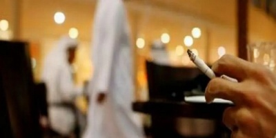 قرار سعودي بحظر التدخين في أماكن العمل