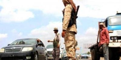 الجهود الأمنية للحزام الأمني.. مهام مضاعفة لمواجهة إرهاب الإصلاح