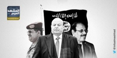 خطة مليشيات الشرعية.. لا مساس بالحوثيين في صنعاء