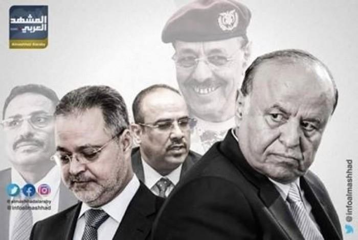 """""""البوصلة التي انحرفت"""".. أين الشرعية من الحرب الحوثية؟"""