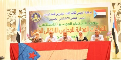 اجتماع استثنائي موسع لانتقالي العاصمة عدن (تفاصيل)