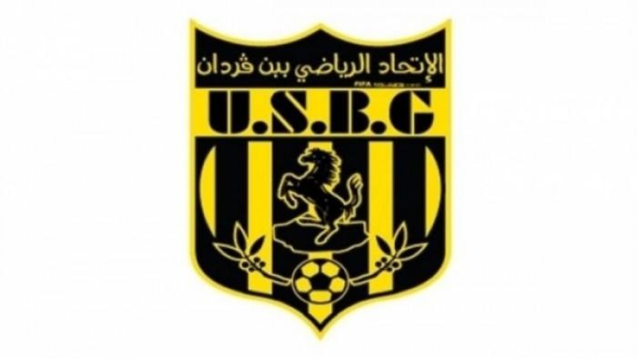 هدف دون سانتوس يمنح بنقردان الفوز على نجم المتلوي في الدوري التونسي