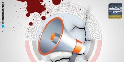 أبواق قطر السامة تشجع التنظيمات الإرهابية على إشعال الجنوب