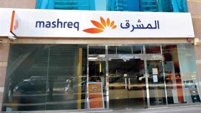 المشرق الإماراتي ينجح في استقطاب 191 مليون درهم ببرنامج الدخل الثابت