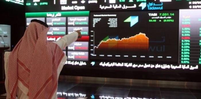 """""""البورصة السعودية"""" تغلق على تراجع بضغط من القطاع المصرفي"""