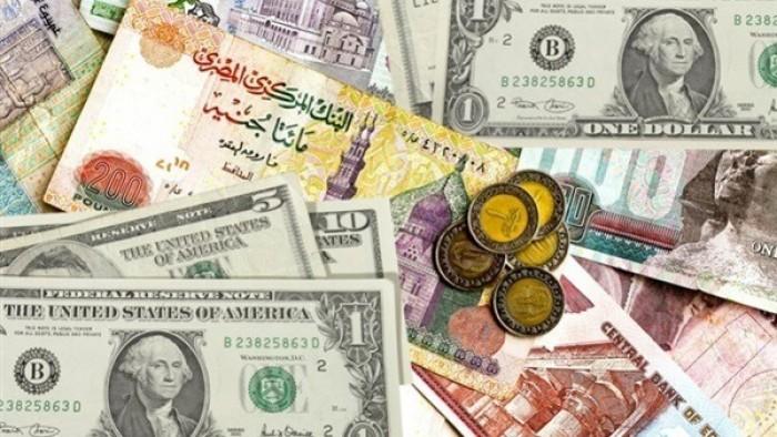 تعرف على سعر صرف الدولار مقابل الجنيه بالبنوك المصرية