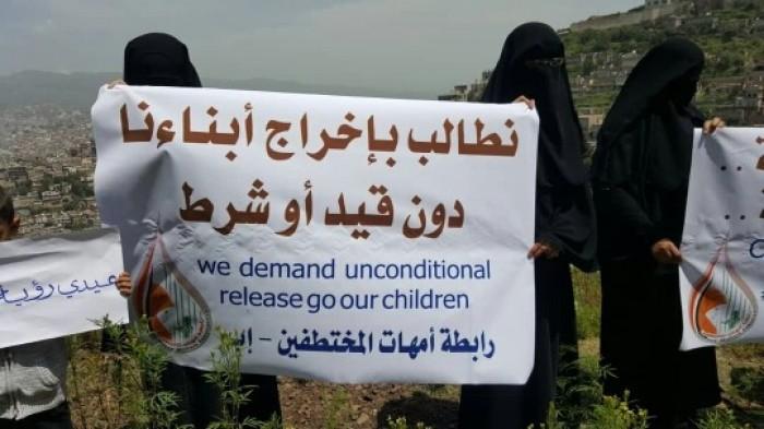 مليشيا الحوثي تحاكم 100 مختطف بتهمة التعاون مع التحالف