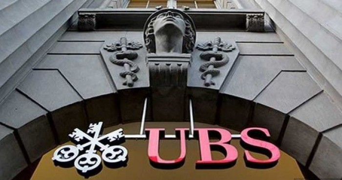 """بنك """"يو.بي.إس"""" يقلص توقعاته للنمو العالمي"""