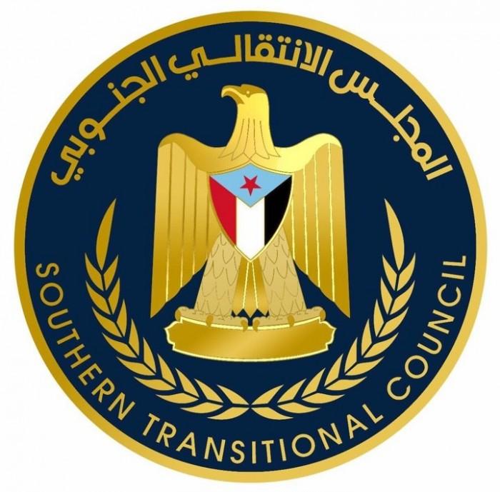 برعاية السعودية.. بدء محادثات غير مباشرة بين المجلس الانتقالي وحكومة اليمن
