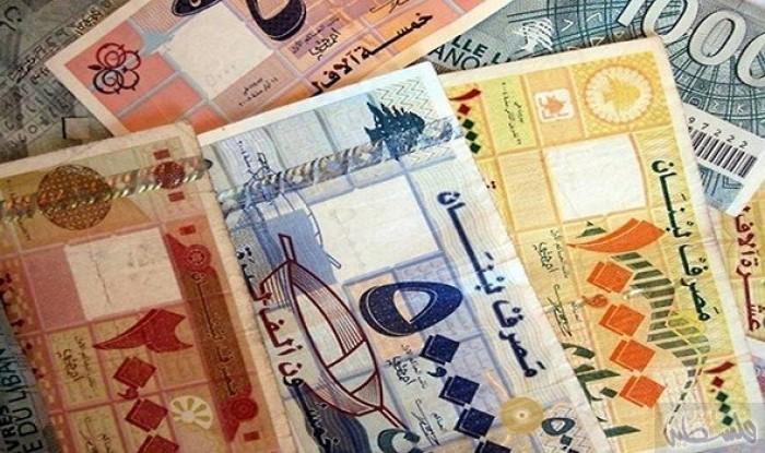 تعهدات لبنانية بإبقاء الليرة مربوطة بالدولار