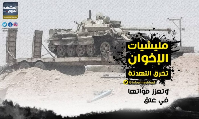 في خرق واضح للتهدئة..مليشيات الإخوان تعزز قواتها بعاصمة شبوة (صور)