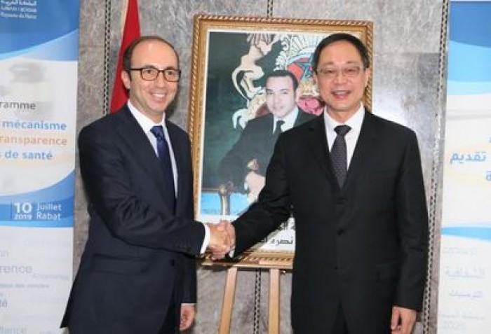 اتفاق مغربي صيني لإنشاء مركز طبي بالدار البيضاء