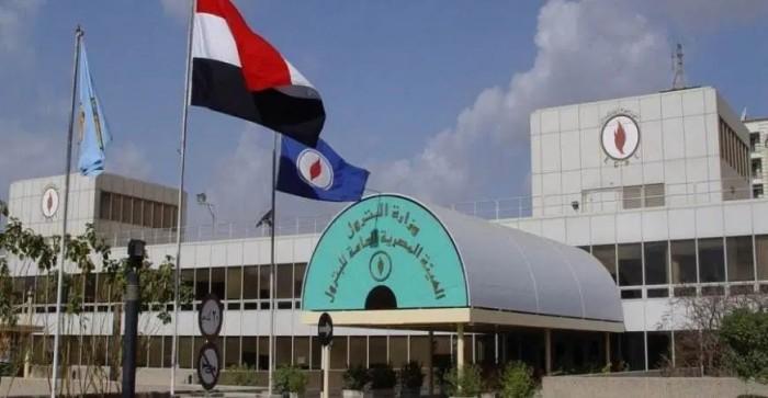 مصر تعلن انضمامها لمنظمة منتجي البترول والغاز
