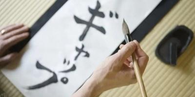 بوضع اسم العائلة أولاً.. اليابان تغير طريقة كتابة الأسماء