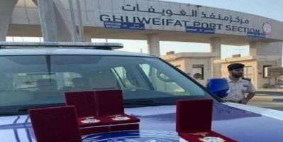 """إدارة مرور أبو ظبي تطلق مبادرة """"السعودي إماراتي والإماراتي سعودي"""""""