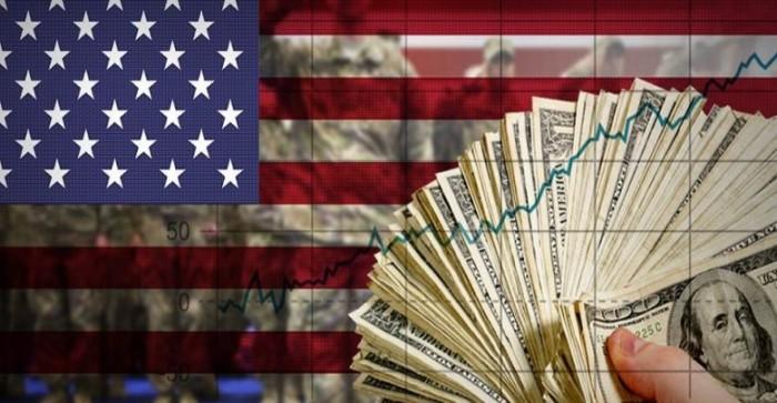 عوائد سندات الخزانة الأمريكية تتراجع خلال تداولات الجمعة