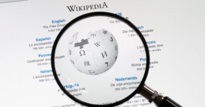 """موقع متخصص في الإنترنت: """"ويكيبيديا"""" تتعرض لعطل مفاجئ"""
