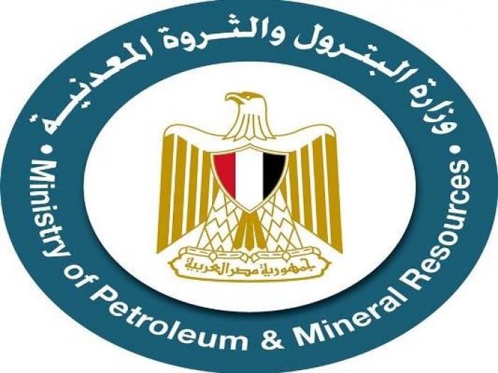 مصر تكشف عن حجم ثروتها البترولية