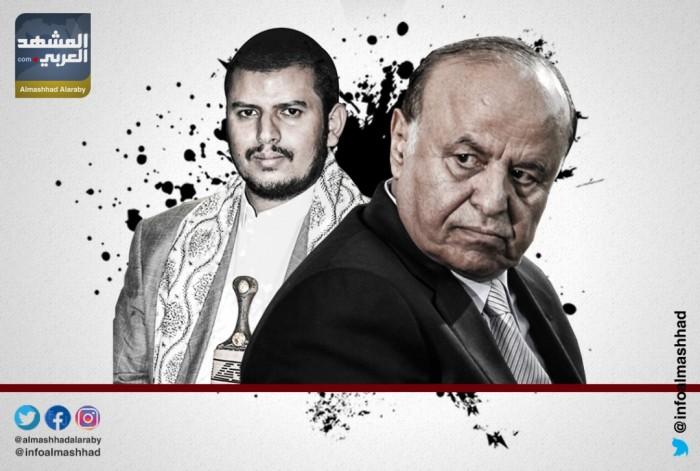 من الحوثي إلى الشرعية.. نشكركم على حسن تعاونكم معنا