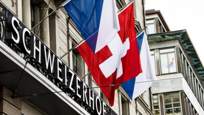 بنوك سويسرا تدير أصولا بـ 2.27 تريليون دولار