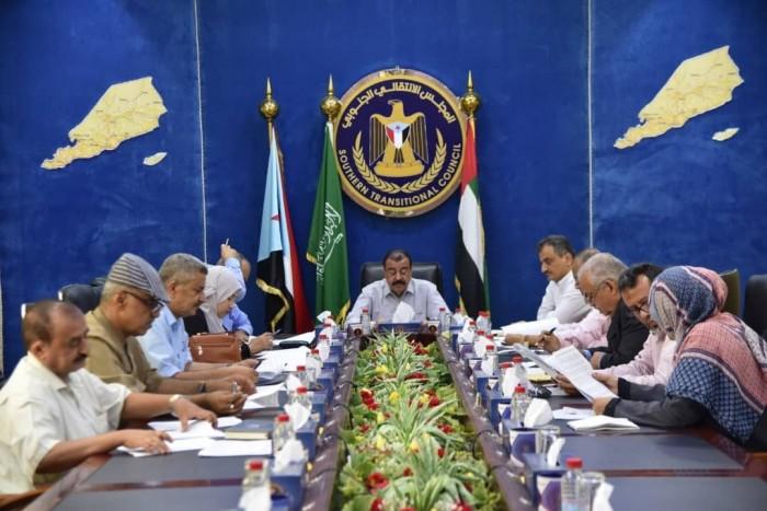 هيئة رئاسة الانتقالي تناقش مستجدات الأوضاع على الساحة الجنوبية