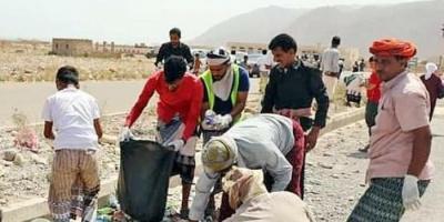 حملة إماراتية لنظافة منطقة موري في سقطرى