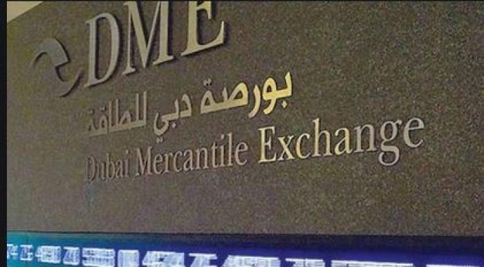 """بورصة دبي للطاقة تقبل """"ماكواري فيوتشرز"""" كعضو مقاصة"""