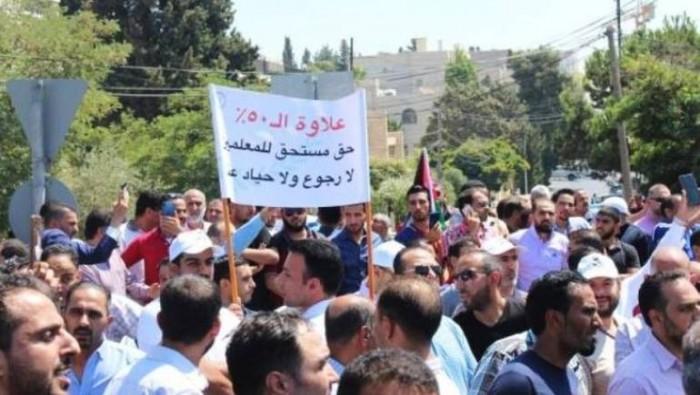 إضراب معلمي الأردن يدخل يومه الثاني