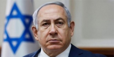 نتانياهو: حصلنا على أرشيف يكشف عن وجود موقع لتطوير السلاح النووي في منطقة أبادي