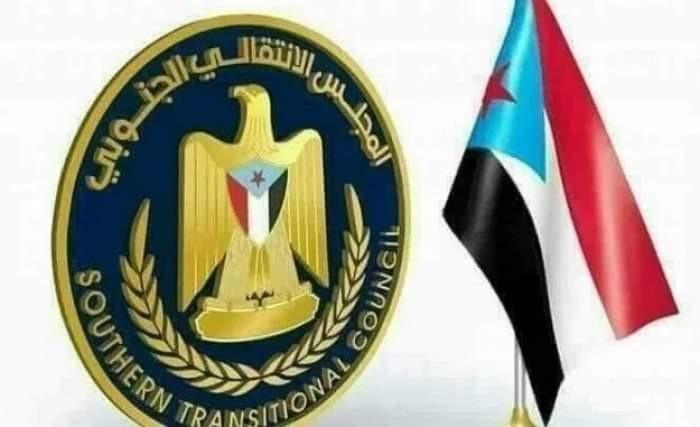 المجلس الانتقالي يعوض فشل الشرعية في العاصمة عدن