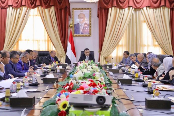 """""""الشرعية"""" تصرف 5 مليار ريال يمني من الوديعة السعودية لغزو الجنوب (وثيقة)"""