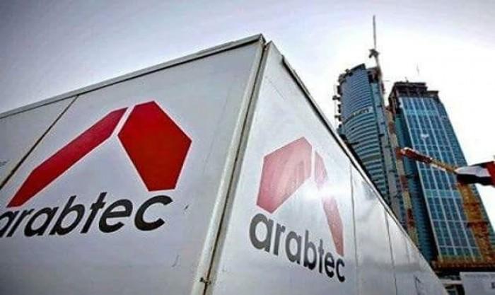 """سهم """"أرابتك""""الإماراتية يقفز بعد إعلان عن اندماج محتمل مع تروجان القابضة"""