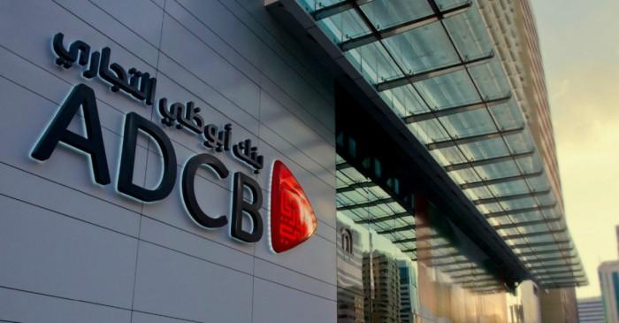 """بنك """" أبو ظبي"""" يبيع أغلبية أعماله المصرفية في الهند لصالح بنك """"دي سي بي"""""""