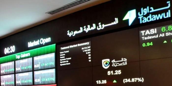 البورصة السعودية تبرم صفقات خاصة بقيمة 28.3 مليون ريال