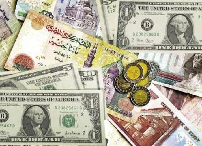 تراجع سعر صرف الدولار أمام الجنيه في البنوك المصرية