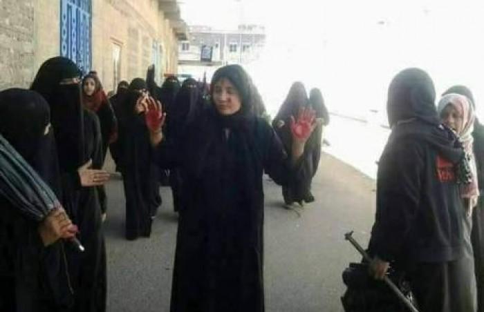 تقرير الخبراء يكشف انتهاكات الحوثيين بحق النساء بصنعاء