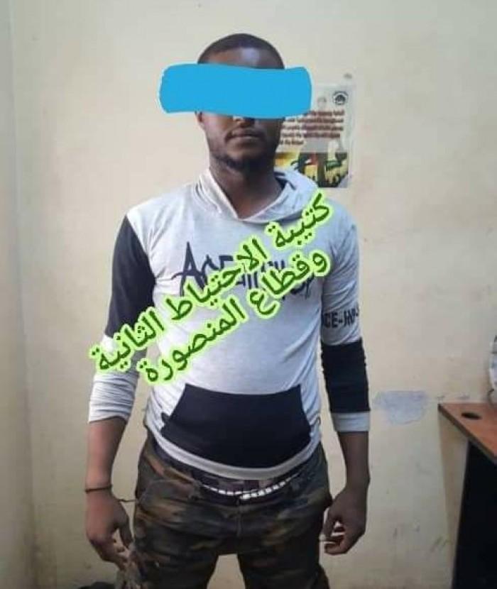 ضبط عنصر خطير بعصابة تقطع وسلب في العاصمة عدن