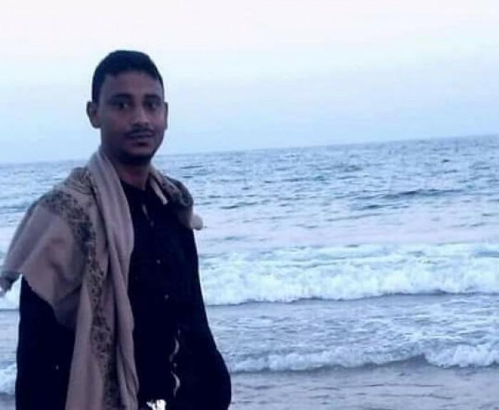 بعد أيام من اختفائه.. العثور على الشاب لحمدي مقتولاً