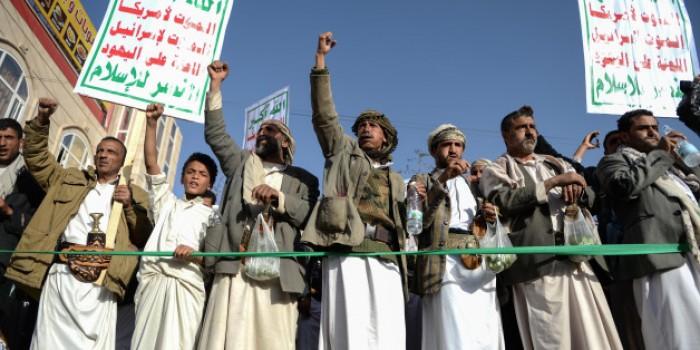 مليشيات الحوثي تُحول يوم ترفيهي بصنعاء  إلى مناسبة للشحن الطائفي