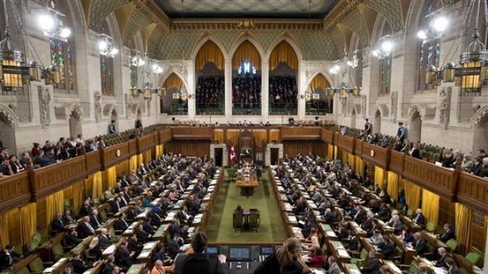 إعلان حل مجلس العموم الكندي استعدادًا للانتخابات التشريعية