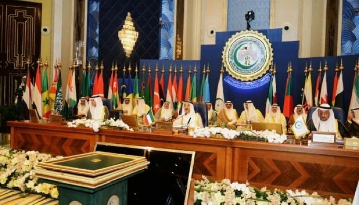 السعودية تطلب عقد اجتماع استثنائي للتعاون الإسلامي في جدة