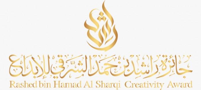 بالفيديو.. تفاصيل الدورة الثانية لجائزة راشد بن حمد للإبداع