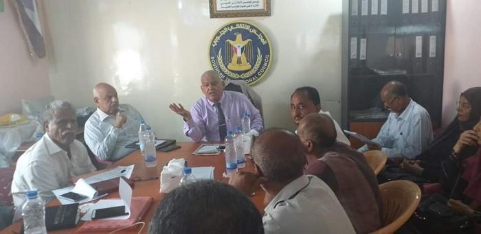 تفاصيل اجتماع الهيئة التنفيذية لانتقالي العاصمة عدن