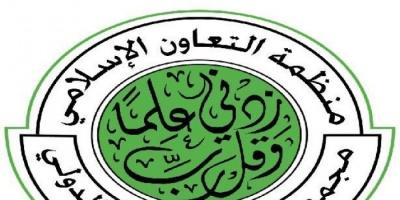 """عبر ندوة.. """"الفقه الإسلامي الدولي"""" يؤكد مخاطر التعامل بالعملات الرقمية"""