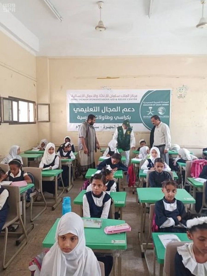 بدعم سعودي.. توزيع مساعدات على بعض مدارس الغيضة
