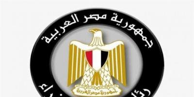 صحة مصر تنفي تفشي وباء الكوليرا بالمحافظات