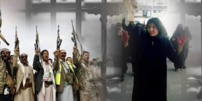 معتقلون في سجون الحوثي.. أبرياء يعيشون خارج نطاق الحياة