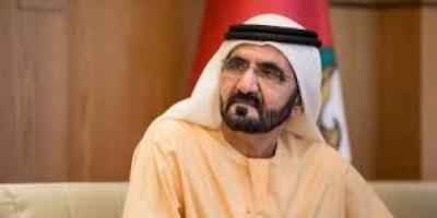 بن راشد يعلن أفضل وأسوأ 5 مراكز خدمة حكومية بالإمارات