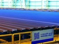 """""""الإمارات"""" راعٍ للمؤتمر السعودي الدولي الأول للحديد والصلب بالرياض"""